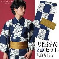 男性 浴衣2点セット「紺市松」M、L、LL