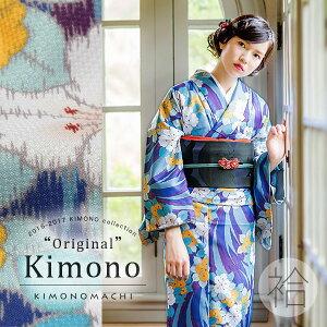 洗える着物 袷着物単品「青色流水に花」京都きもの町オリジナル