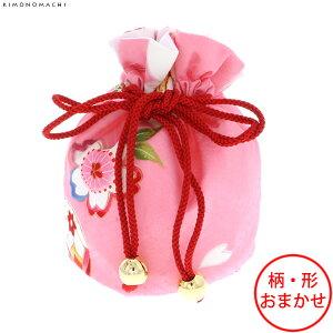 お子様用 巾着単品「ピンク色系×柄おまかせ」七五三