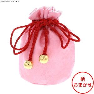 お子様用 巾着単品「ピンク色系×柄おまかせ 底板あり」