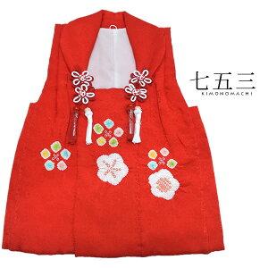 女児 被布コート単品「赤色 絞りのお花」3歳児用