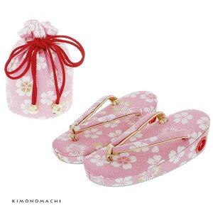 お子様用 巾着、草履セット「ピンク 桜」