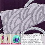角出し風タイプ結び帯単品「紫色丸紋」京都きもの町オリジナル浴衣帯作り帯付け帯【メール便不可】