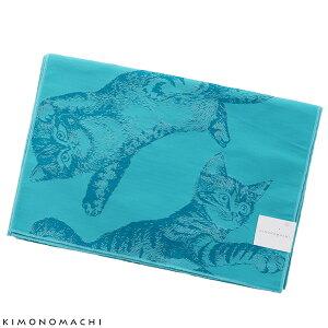京都きもの町オリジナル 浴衣帯単品「ターコイズ 猫」兵児帯