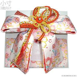 3歳向け 七五三 結び帯「ピンク系 古典花柄」