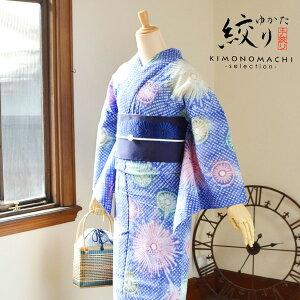 有松絞り 浴衣単品「紫苑色 花火」絞り浴衣