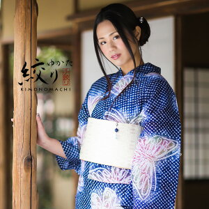 絞り浴衣単品「紺色 蝶」