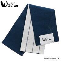 和つう 半幅帯「濃藍色」小袋帯