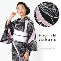 ナカノヒロミチ 浴衣単品「黒リ