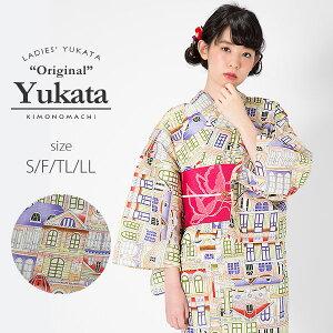 京都きもの町オリジナル浴衣単品