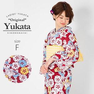 京都きもの町オリジナル 浴衣単品「エンジ 梅と橘」フリーサイ