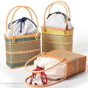 竹籠 バッグ単品「緑、オレンジ、黄緑」