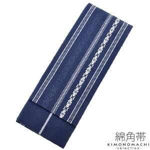 男性 角帯単品「花紺 献上柄」日本製