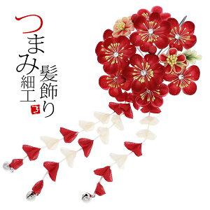 振袖 髪飾り単品「赤ピンクぼかし つまみのお花」