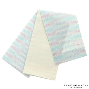 麻 半幅帯「ブルー」浴衣帯