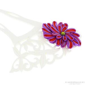 銀杏型 かんざし「浅紫×赤色のつまみのお花、白色透かし彫り台