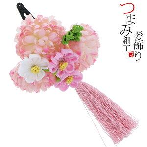 七五三 髪飾り「ピンク お花と房飾り」