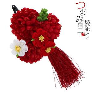 七五三 髪飾り「赤色 お花と房飾り」