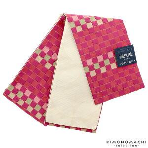 小袋 半幅帯「ラズベリーピンク市松」浴衣帯