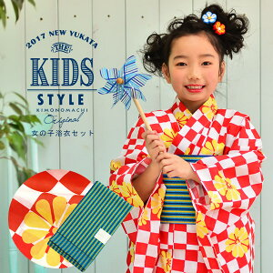 子供 浴衣セット「赤色市松」1