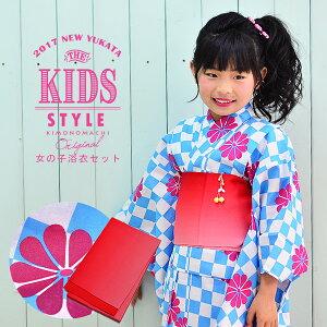 子供 浴衣セット「水色市松」110、120、130、140、