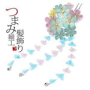 振袖 髪飾り単品「スカイブルー 桜とつまみのお花」