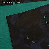 お仕立て上がり京袋帯「暗闇に黒猫」全通柄袋名古屋帯カジュアル帯化繊帯【メール便不可】