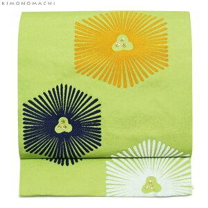 お仕立て上がり京袋帯「黄緑色亀