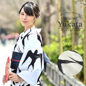 京都きもの町オリジナル 浴衣単品「白×黒 つばめ」