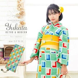 京都きもの町オリジナル 浴衣単品「グリーンタイル」