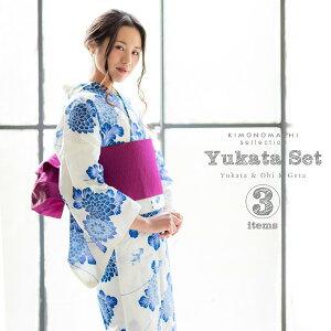 女性 浴衣3点セット「白色 ブルー菊花」フリーサイズ