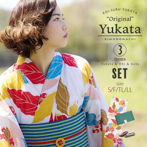 京都きもの町オリジナル浴衣3点