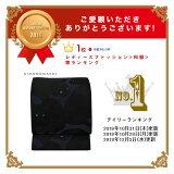 人気ランキングお仕立て上がり京袋帯「暗闇に黒猫」全通柄袋名古屋帯カジュアル帯化繊帯【メール便不可】