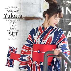 京都きもの町オリジナル 浴衣セット「紺×赤 矢羽」