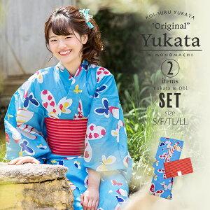 京都きもの町オリジナル 浴衣セット「水色 蝶々」