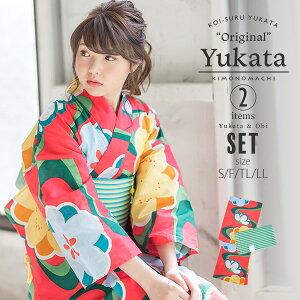 京都きもの町オリジナル 浴衣セット「ピンク 流水に梅」