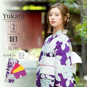 京都きもの町オリジナル浴衣2点