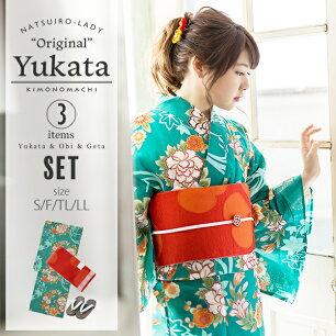 浴衣3点セット「青緑色 花の丸紋」(浴衣+帯+下駄)