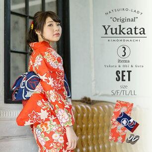 浴衣3点セット「朱赤色 花の丸紋」(浴衣+帯+下駄)