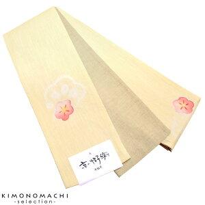京の帽子絞り 半幅帯「薄黄色 梅」綿麻帯