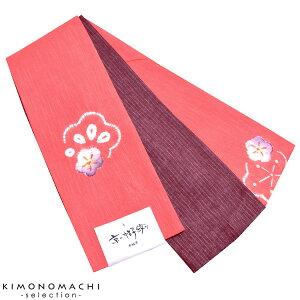 京の帽子絞り 半幅帯「韓紅色 梅」綿麻帯