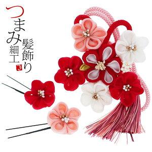 髪飾り3点セット「赤×ピンク、
