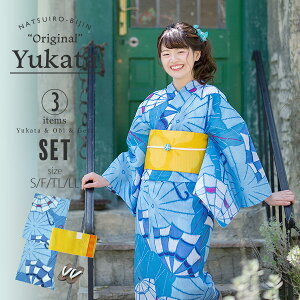 京都きもの町オリジナル 浴衣