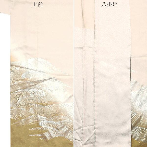 未仕立て 訪問着単品「生成り×木蘭色ぼかし 波」未仕立て 礼装 仮絵羽 フォーマル <T>【メール便不可】