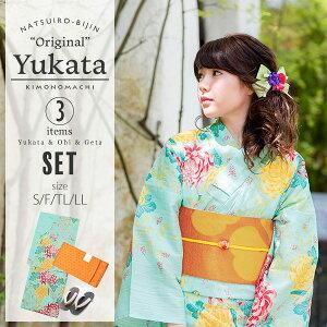 浴衣セット「水色 菊とオウム」