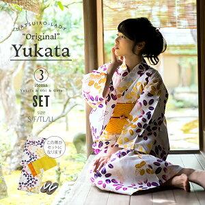 京都きもの町オリジナル 浴衣セット「紫×からし 萩」