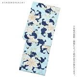 京都きもの町オリジナル浴衣セット「ブルー百合」S、フリー、TL、LL花火大会、夏祭り、夏フェスに女性浴衣3点セットお仕立て上がり浴衣【メール便不可】