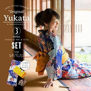 京都きもの町オリジナル 浴衣セット