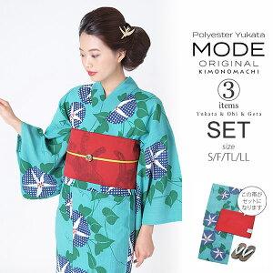 京都きもの町オリジナル 浴衣セ