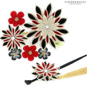振袖 髪飾り2点セット「赤×黒
